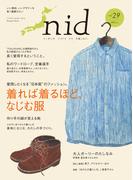 nid vol.29(MUSASHI BOOKS)