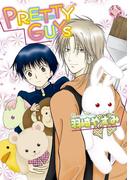 PRETTY GUYS【新装版】(11)(K-BOOK ORIGINAL COMICS)