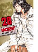 WORST(28)(少年チャンピオン・コミックス)