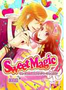 SweetMagic -キレイの秘密はプライベートレッスン-(9)(オトロマ)