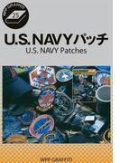 U.S.NAVY パッチ(WPPグラフィティ)