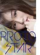 PROTO STAR 北山詩織 vol.1(PROTO STAR)