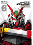 機動戦士ガンダムSEED ASTRAY Re: Master Edition(6)(角川コミックス・エース)
