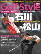 Golf Style(ゴルフスタイル) 2013年 11月号