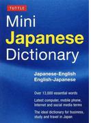 Tuttle Mini Japanese Dictionary Japanese−English English−Japanese