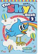 The Sky Book 2 (mpiのコースブック)