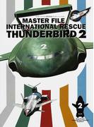 マスターファイル国際救助隊サンダーバード2号