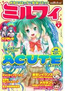 ミルフィ2013年12月号(vol.1)