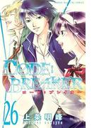 C0DE:BREAKER(26)