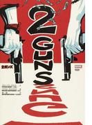 2ガンズ (ShoPro Books)