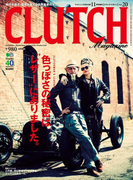 CLUTCH Magazine Vol.20