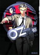 Oz -オズ- 03(MFコミックス アライブシリーズ)