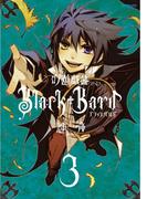 吟遊戯曲BlackBard  3(ジーンシリーズ)