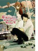 HURTLESS/HURTFUL ハートレス/ハートフル(MF文庫J)