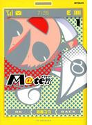 M@te!! 1(ジーンシリーズ)