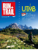 RUN+TRAIL Vol.6(RUN+TRAIL)