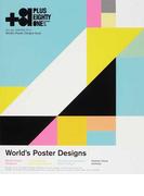 +81 CREATORS ON THE LINE: VOL.62(2013WINTER) 世界のポスター・デザイン特集plus…