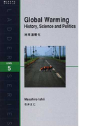 地球温暖化 LEVEL 5 (ラダーシリーズ)