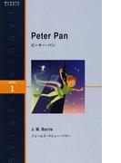 ピーター・パン Level 1(1000‐word) (ラダーシリーズ)