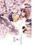 CLANNAD-クラナド-(1)(電撃コミックス)