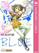 BLUE(マーガレットコミックスDIGITAL)