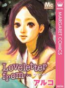 Loveletter from…(マーガレットコミックスDIGITAL)