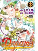 Dreams(63)