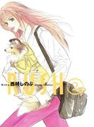RUSH(2)(フィールコミックス)
