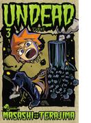 UNDEAD 3(少年サンデーコミックス)