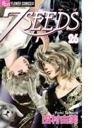 7SEEDS 26 (flowersフラワーコミックスα)(flowersフラワーコミックス)