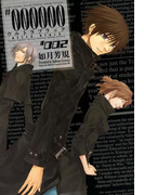 #000000 ―ultra black― 2(ZERO-SUMコミックス)