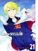 Landreaall(ランドリオール) 21(ZERO-SUMコミックス)
