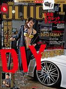 J―LUG 2014年1月号(J-LUG)