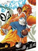 DRAGON JAM 2(ビッグコミックス)