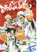 DRAGON JAM 5(ビッグコミックス)