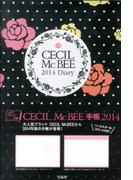 CECIL McBEE手帳 2014
