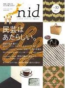 nid vol.30(MUSASHI BOOKS)