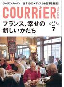 クーリエ・ジャポン セレクト Vol.07 フランス、幸せの新しいかたち(COURRiER Japon)