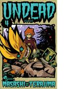 UNDEAD 4(少年サンデーコミックス)