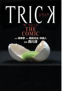TRICK THE COMIC(カドカワデジタルコミックス)