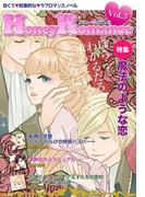 ハニーロマンス Vol.3~魔法のような恋~(秘蜜の本棚)