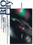BIOCITY24 「生命潮流」としてのランドスケープ