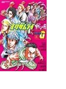 エグザムライ戦国G 5 (少年チャンピオン・コミックス)(少年チャンピオン・コミックス)