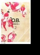 O.B. 2 (EDGE COMIX)