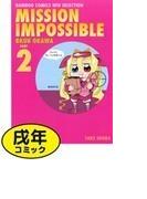 ミッソンインパッセボーゥ PART2 (BAMBOO COMICS)