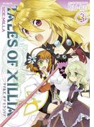 テイルズ オブ エクシリア SIDE;MILLA 3(ジーンシリーズ)