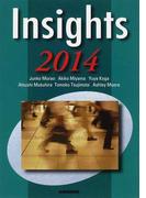 世界を読むメディア英語入門 2014