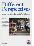 英語で読む世界情勢と重要課題