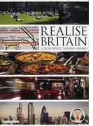 イギリスふしぎ再発見