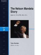 ネルソン・マンデラ・ストーリー Level 3(1600‐word)